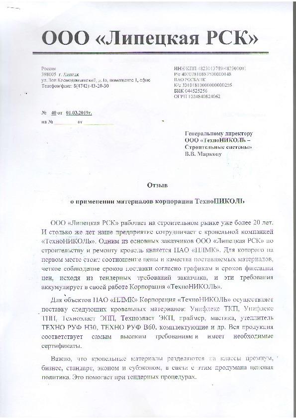 https://shop.tn.ru/media/other_documents/__2019__000083.jpeg