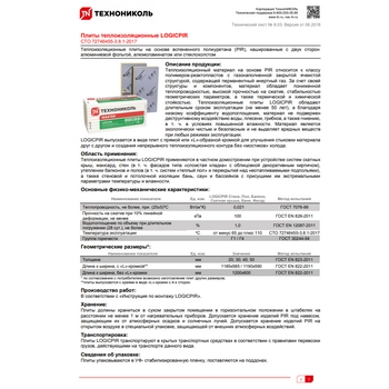 https://shop.tn.ru/media/other_documents/file_1099.jpg