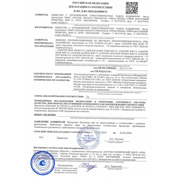 https://shop.tn.ru/media/other_documents/file_1111.jpg