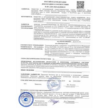 https://shop.tn.ru/media/other_documents/file_1119.jpg