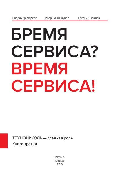 https://shop.tn.ru/media/other_documents/file_1879.jpeg