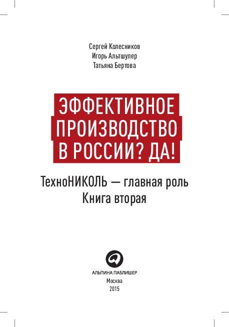 https://shop.tn.ru/media/other_documents/file_1880.jpeg