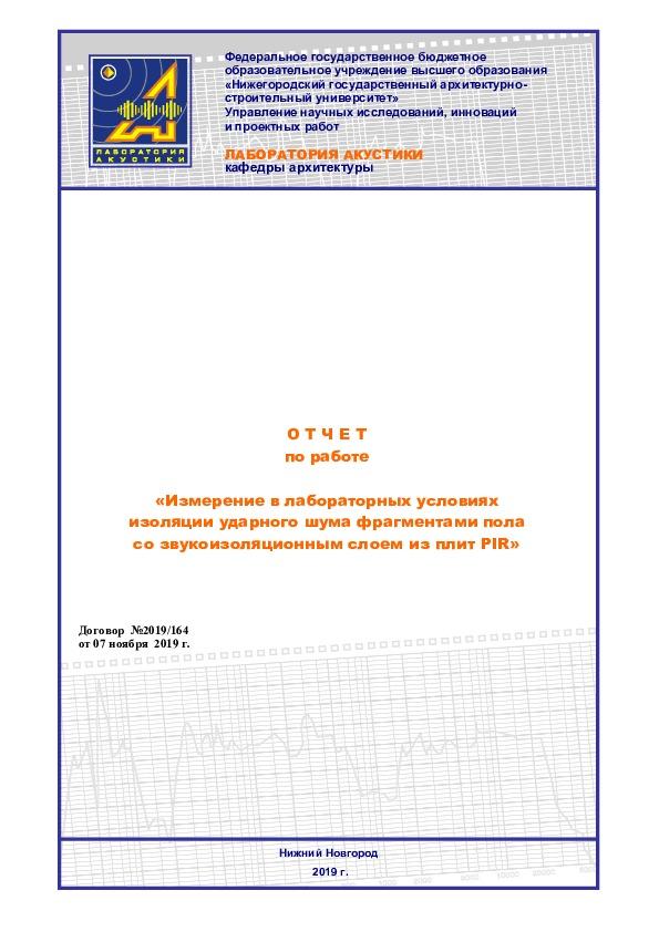 https://shop.tn.ru/media/other_documents/file_1912.jpeg