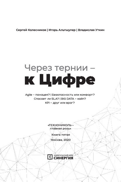 https://shop.tn.ru/media/other_documents/file_1968.jpeg