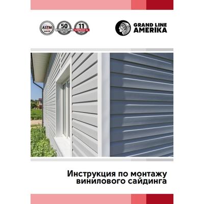 https://shop.tn.ru/media/other_documents/file_21.jpg