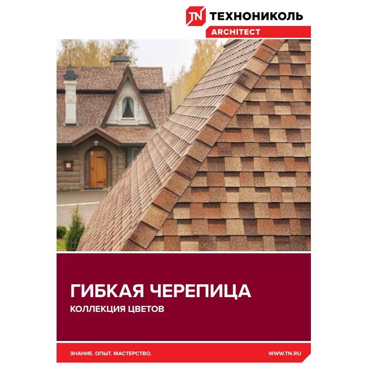 https://shop.tn.ru/media/other_documents/file_256.jpg