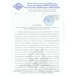 https://shop.tn.ru/media/other_documents/file_465.jpg