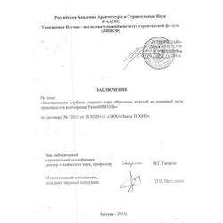 https://shop.tn.ru/media/other_documents/file_466.jpg