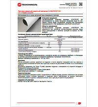 https://shop.tn.ru/media/other_documents/file_55.png