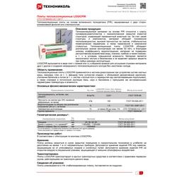 https://shop.tn.ru/media/other_documents/file_569.jpg