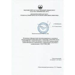 https://shop.tn.ru/media/other_documents/file_570.jpg