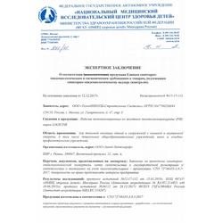 https://shop.tn.ru/media/other_documents/file_583.jpg