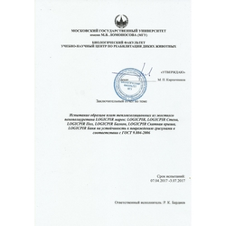 https://shop.tn.ru/media/other_documents/file_594.jpg