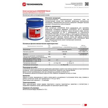 https://shop.tn.ru/media/other_documents/file_655.jpg