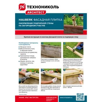 https://shop.tn.ru/media/other_documents/file_812.jpg