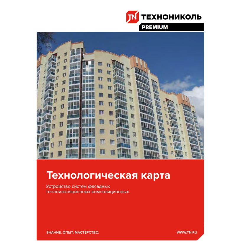 https://shop.tn.ru/media/other_documents/file_831.jpg