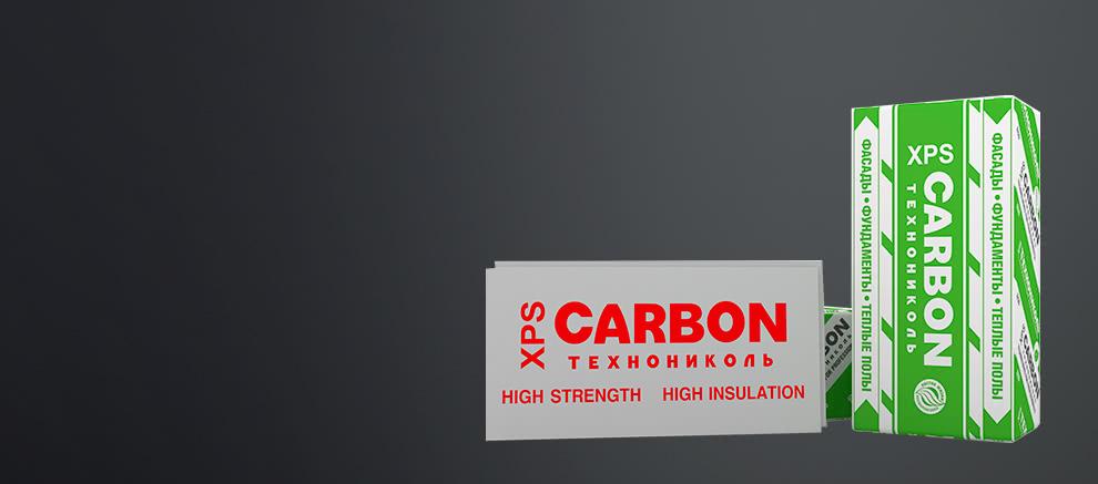 Экструзионный пенополистирол XPS CARBON ECO
