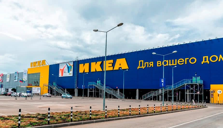 ТЦ IKEA